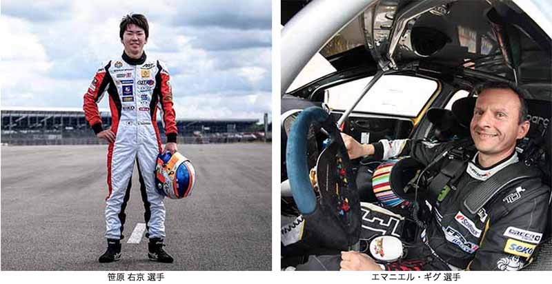 7th-renault-sport-jamboree-201511-7-held-in-fuji20150903-2