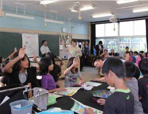 aichi-steel-and-conducted-the-iron-of-the-classroom-in-the-tokai-city-all-elementary-school20150918-2