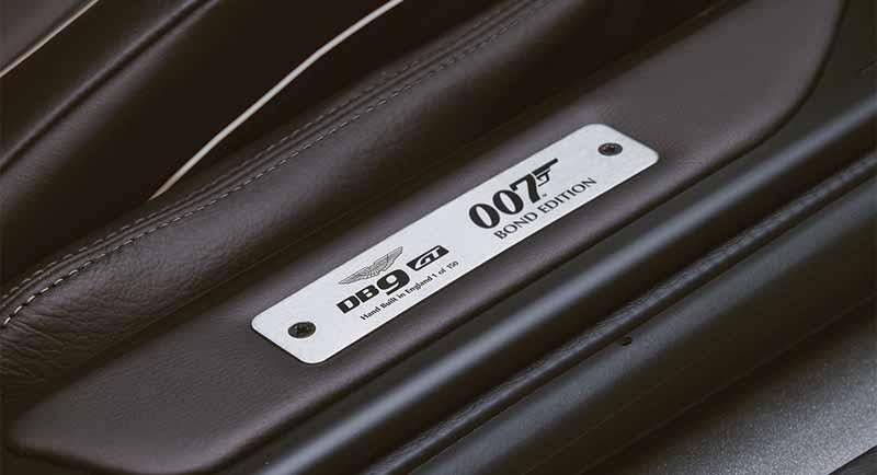 aston-martin-db9-gt-bond-edition-appearance20150606-3