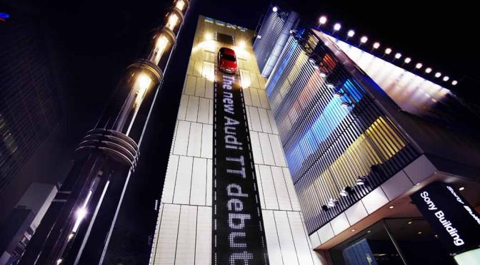 アウディTTが銀座ソニービル壁面の光の滑走路を疾走、9/13まで