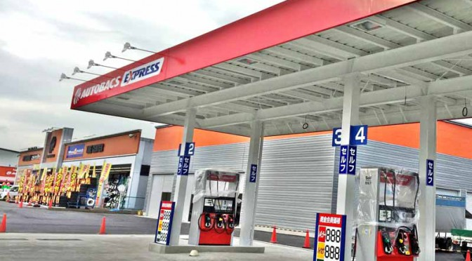 autobacs-express-noda-shop-open-to-be-a-refueling-store-integrated20150912-1