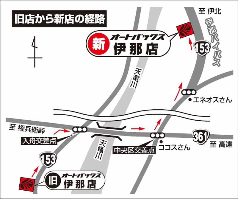 autobacs-ina-store-ina-city-nagano-prefecture-transfer-open20150911-3