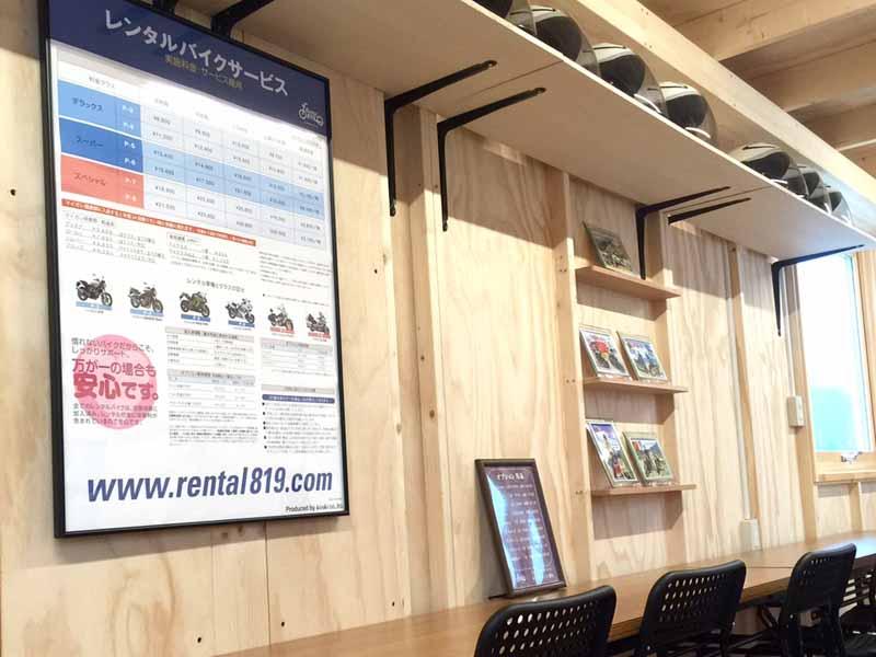 bike-rental-shop-in-shimizu-pa-rental-819-neopasa-shimizu-full-scale-start-up20150907-2