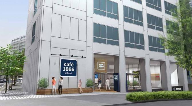 ボッシュ、AI・ICTソリューションを拡充させて日本国内事業の規模拡大を目指す