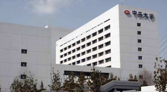 mazda-a-business-trip-tuition-by-small-飼社-length-at-chuo-university-implementation20150918-2