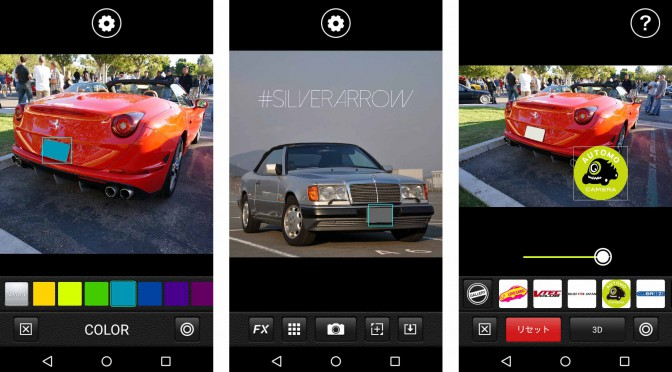 camera-application-to-fill-in-the-automatic-car-number-android-version-distribution-start20150902-1