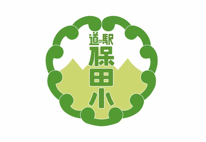 closed-school-is-to-base-to-foster-exchanges-of-rural-and-urban-road-station-yasuda-elementary-school-opened-december-1120150922-2