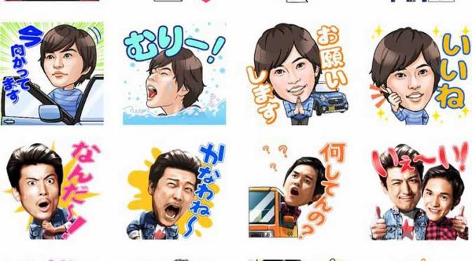 daihatsu-line-sponsored-stamp-delivery-start-of-cm-performer20150916-1