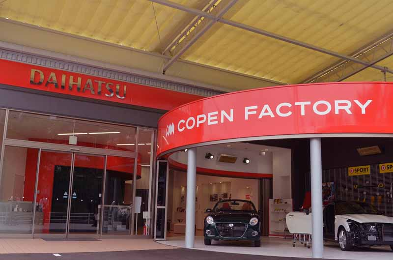 daihatsu-to-the-general-user-friendly-tour-finally-the-start-of-the-copen-factory20150901-2