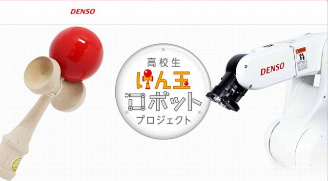 denso-exhibited-at-ceatec-japan-201520150928-4