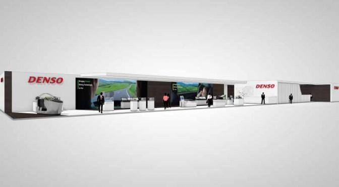 デンソー、IAA(フランクフルト国際モーターショー)に出展
