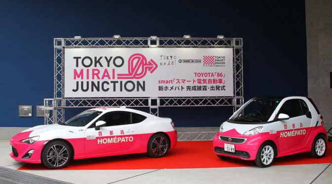 driving-a-praise-project-tokyo-smart-driver-good-design-2015-prize20150930-1