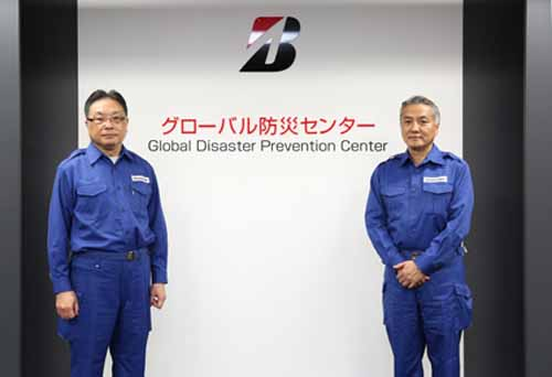 founded-bridgestone-the-global-disaster-prevention-center20150910-1