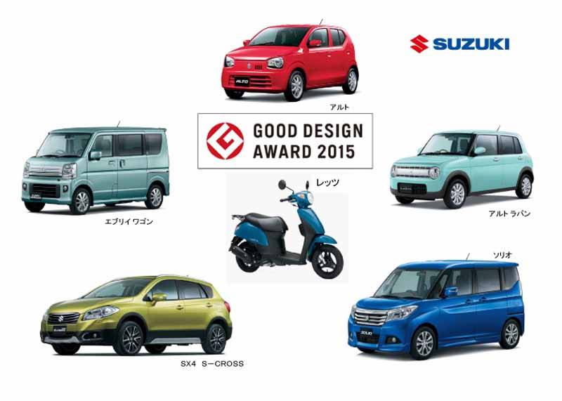 four-wheel-vehicles-of-suzuki-motorcycle-won-the-good-design-award-2015-0929-2