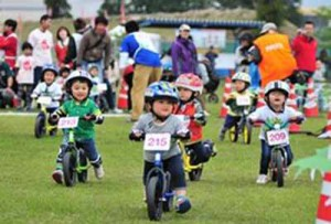 from-2-year-olds-participating-motorcycle-race-rokko-strider-enjoy-cup-201520150929-1