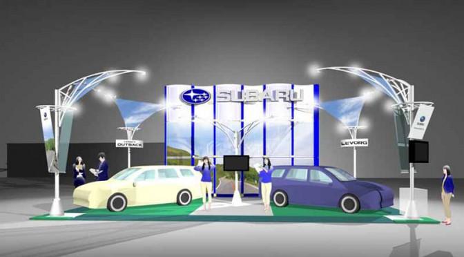 富士重工業、第42回 国際福祉機器展へ出展