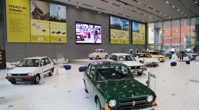 fuji-heavy-industries-ltd-and-held-the-mutsure-star-of-the-finest-cars-exhibition-at-headquarters-showroom20150917-1
