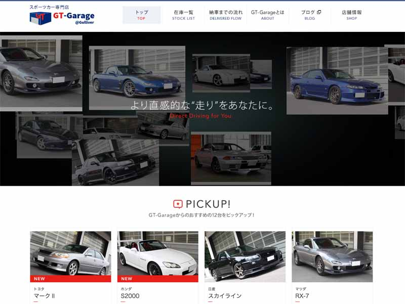 gulliver-sports-car-specialist-dealer-gt-garage-gulliver-only-site-open20150906-1