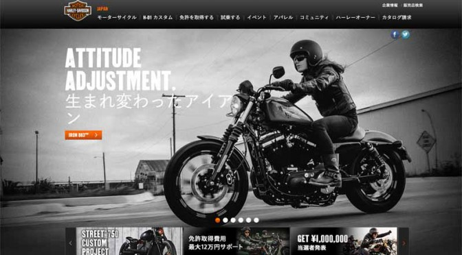 harley-davidson-japan-883-etc-model-32-units-in-2016-iron-appeared20150912-1