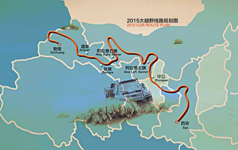 hino-the-first-race-in-china-silk-rally-20150902-3