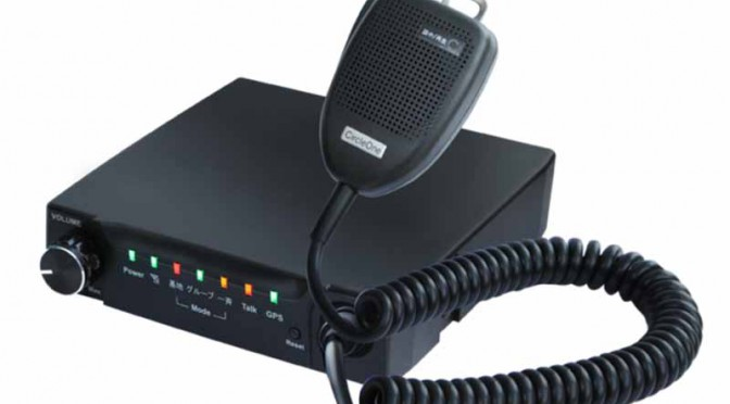 in-vehicle-and-business-for-ip-wireless-services-start-available-in-the-service-area-of-docomo20150907-4