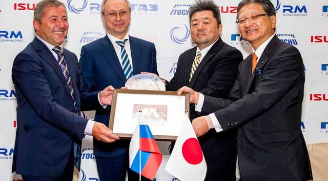 いすゞ、ロシア最大の商用車メーカーGAZグループと協業へ