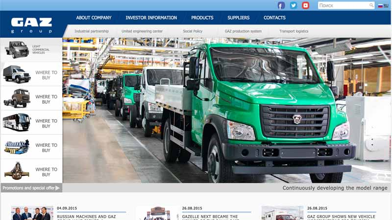 isuzu-and-russias-largest-commercial-vehicle-manufacturer-gaz-group-to-collaboration20150906-2