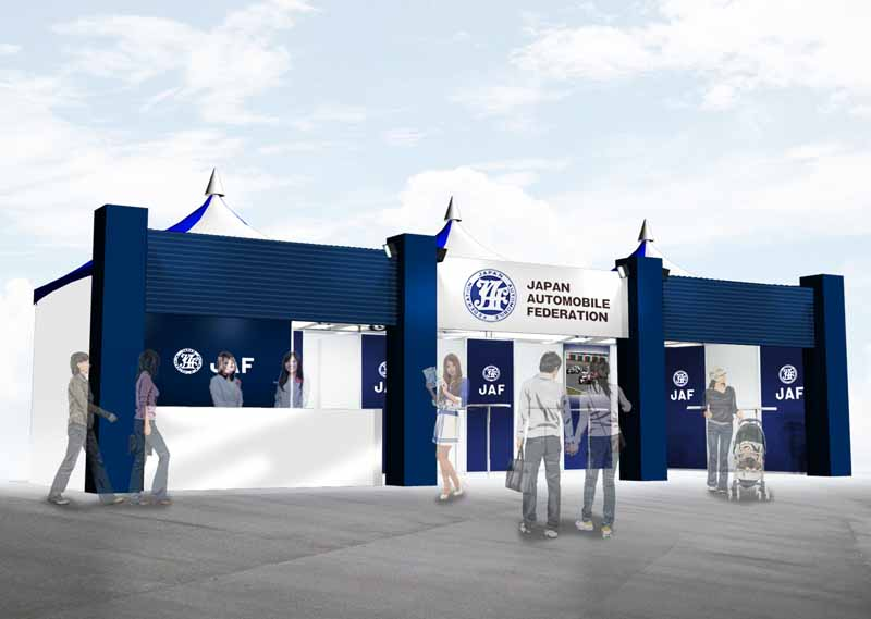 jaf-and-exhibited-the-pr-booth-such-as-members-only-lounge-hospital-in-japan-grand-prix20150919-1