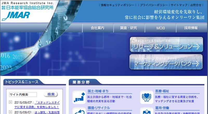 japan-management-association-research-institute-survey-on-studless-tire20150914-9