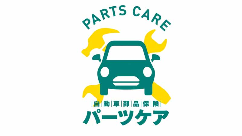 japans-first-auto-parts-insurance-to-prepare-for-the-failure-parts-care20150910-3