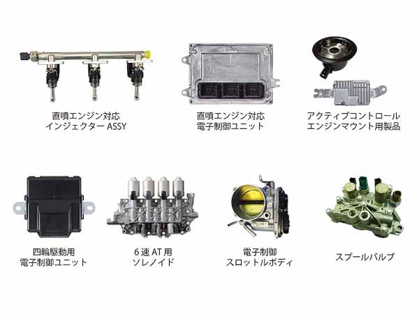 keihin-start-the-americas-production-of-direct-injection-engine-corresponding-injector20150928-2