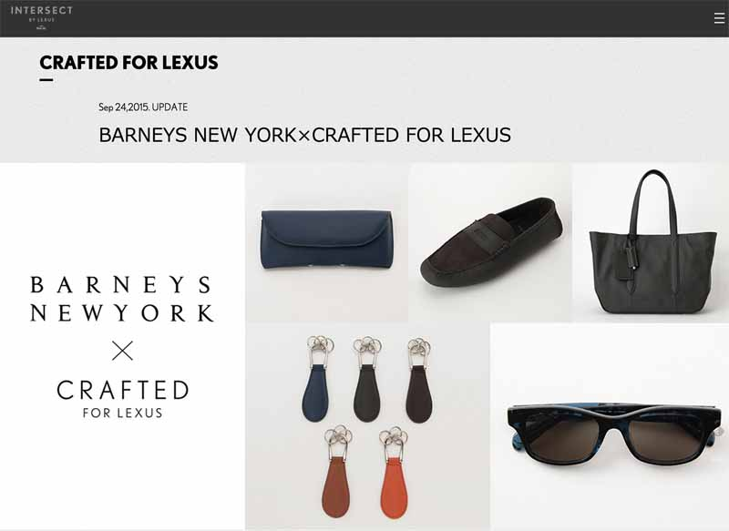 lexus-barneys-new-york-and-joint-development-items-limited-sales-of-lfa-leather-use20150925-1