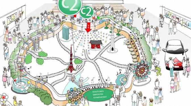 首都高環境フェアinお台場、MEGA WEBで9/26-27開催
