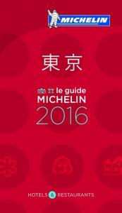 michelin-guide-tokyo-2016-release-date-124-decision20150908-1