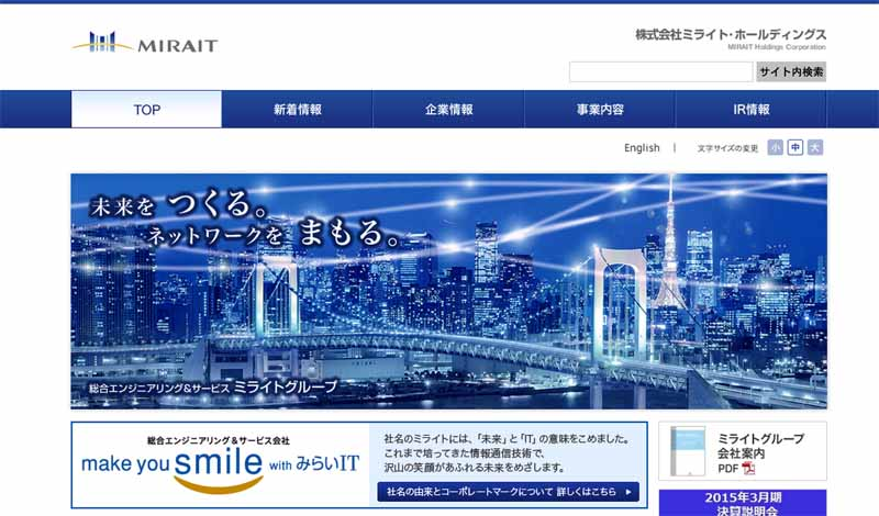 mirait-to-utilization-experiment-of-ultra-compact-mobility-anticipation-of-the-eco-social-koto-toyosu20150912-3