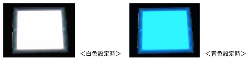 mitsubishi-chemical-and-pioneer-developed-the-dimming-toning-type-panel-of-low-cost-type-organic-el-lighting20150901-1