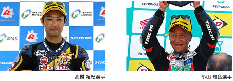 motogp-japan-grand-prix-organizers-recommendation-of-japanese-writer-decision20150911-3
