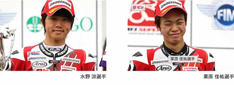 motogp-japan-grand-prix-organizers-recommendation-of-japanese-writer-decision20150911-4