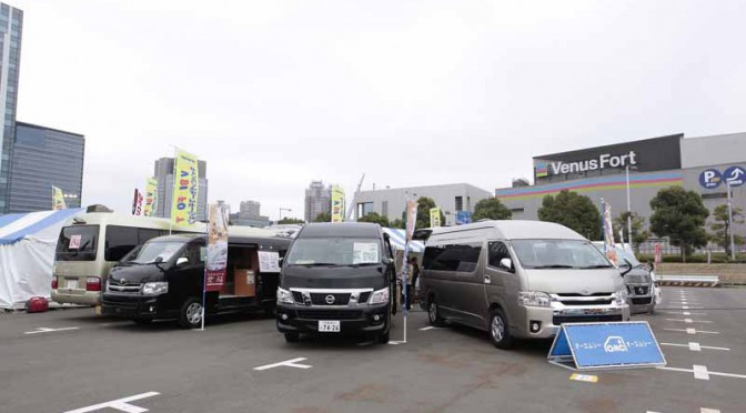odaiba-camper-fair-2015-was-held-october-24-the-25th20150907-3