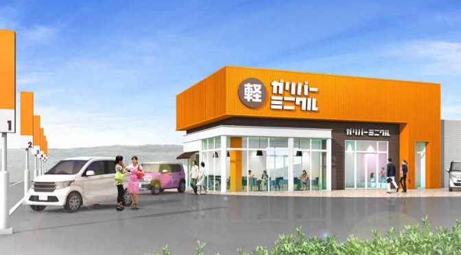 oita-prefectures-first-light-specialty-store-gulliver-mini-cycle-oita-avenue-store-october-3-open20150928-1