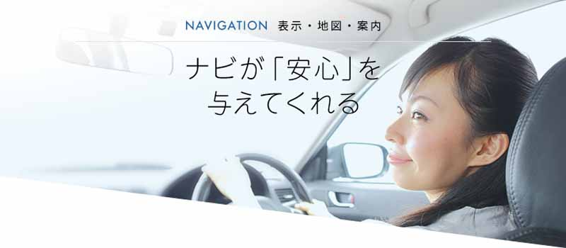panasonic-sd-navigation-system-of-suiteruto-guide-mounted-strada-miyu-navi-sale20150904-7