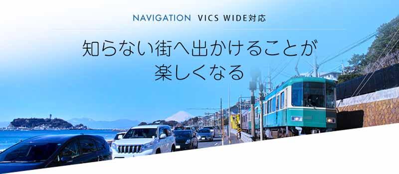panasonic-sd-navigation-system-of-suiteruto-guide-mounted-strada-miyu-navi-sale20150904-8