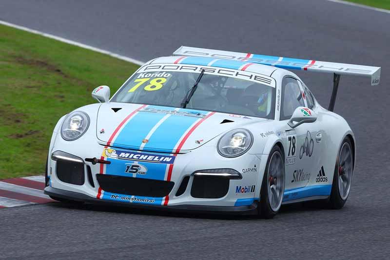 porsche-carrera-cup-japan-2015-round-9-suzuka-the-final-report20150902-8