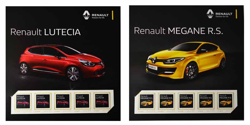 renault-japon-humbly-made-sale-of-original-stamp20150908-2
