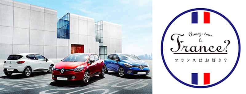 renault-japon-the-sponsor-of-the-french-fair-of-shonan-t-site20150906-1