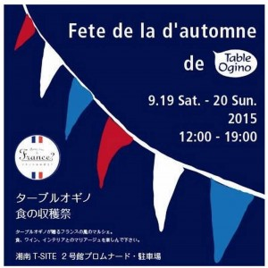 renault-japon-the-sponsor-of-the-french-fair-of-shonan-t-site20150906-8
