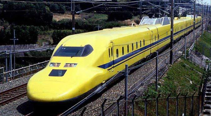 新幹線検査車両 「ドクターイエロー」 内部特別見学ツアー開催