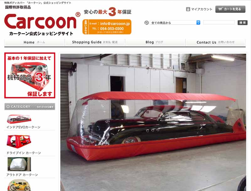 suv-and-the-gull-wing-door-ok-type-appeared-in-the-special-body-cover-kakun-rust-prevention20150905-5