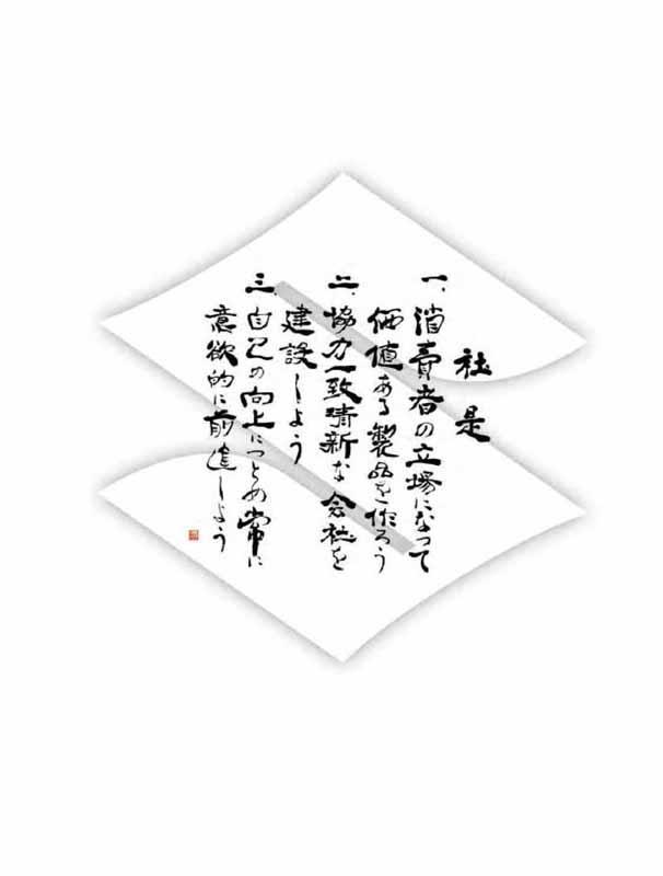 suzuki-issued-annual-report-2015-0912-5