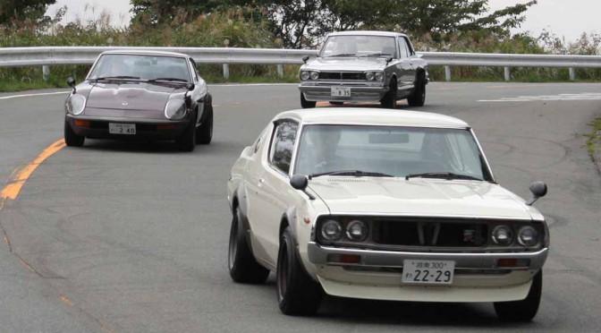 fun2driveレンタル乗り比べ、旧車御三家 (ハコスカ・ケンメリ・初代Z)体験